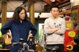 関西テレビ系バラエティ番組『おかべろ』(後2:24)にピースが出演 (C)関西テレビ