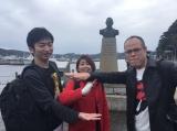 『ローカル路線バス乗り継ぎの旅Z』の模様 (C)テレビ東京