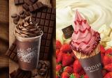 ゴディバで人気の「ショコリキサー」とソフトクリームに新作が登場