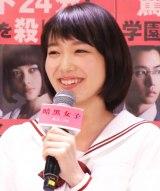 イベントに出席した飯豊まりえ (C)ORICON NewS inc.