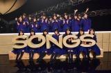 4月6日にデビュー1周年を迎える欅坂46(C)NHK