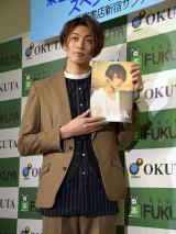 1st写真集『K』発売した俳優の東啓介 (C)ORICON NewS inc.