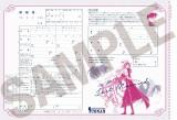 小学館の女性ファッション誌「CanCam」5月号(3月23日発売)に「名探偵コナン」とコラボレーションした本当に使える婚姻届「から紅の婚姻届(まりっじこーど)」が付いてくる