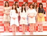 『non-no(ノンノ)創刊45周年記念イベントファイナル』の模様 (C)ORICON NewS inc.