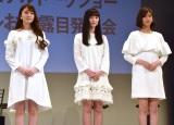 『non-no』の専属モデルになった(左から)松川菜々花、山田愛奈、渡邉理佐 (C)ORICON NewS inc.