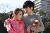 『恋がヘタでも生きてます』の劇中カット(左から)高梨臨、田中圭
