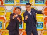 実に5年ぶり! MCの爆笑問題(左から、田中裕二、太田光)とともに『雑学王』が3時間スペシャルで帰ってくる (C)ORICON NewS inc.