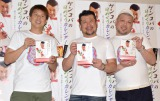 (左から)ロッシー、ケンドーコバヤシ、くっきー (C)ORICON NewS inc.
