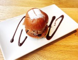 『CHOCOLATE SLIDER CHOCOLATE SAUCE(チョコレートスライダー チョコレートソース)』 (C)oricon ME inc.