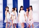 原駅ステージAの2ndシングル「青い赤」新ビジュアル