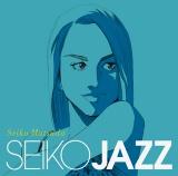 『SEIKO JAZZ』(3月29日発売)初回盤Aはジャズ漫画『BLUE GIANT SUPREME』の作者・石塚真一氏描き下ろしのコラボレーション・ジャケット