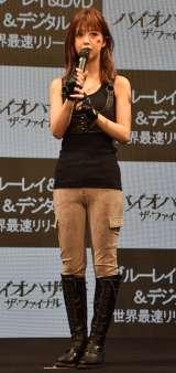 映画『バイオハザード:ザ・ファイナル』のブルーレイ&DVD世界最速リリース記念PRイベントに参加した藤田ニコル