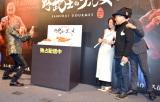 Netflixオリジナルドラマ『野武士のグルメ』のプレミアム上映会の模様 (C)ORICON NewS inc.