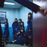 欅坂46 4thシングル「不協和音」初回仕様限定盤TYPE-B