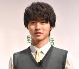 CMで初の先生役に挑戦する山崎賢人 (C)ORICON NewS inc.