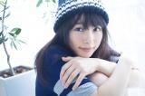 コスモイメージキャラクターに起用された桜井日奈子