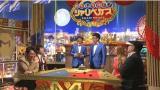 銀シャリの2人がカジノのディーラーを務める(C)ABC