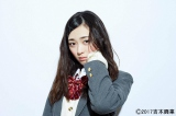 『女々演』で映画初主演を務める福原遥
