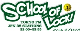 10代に人気のラジオ番組『SCHOOL OF LOCK!』