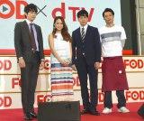 『2017 FODコンテンツ発表会』に出席した(左から)町田啓太、Leola、山下健二郎、八木将康 (C)ORICON NewS inc.