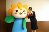 ちばぎんのイメージキャラクターに決定した℃-ute・鈴木愛理
