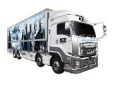 『ワイルド・スピード ICE BREAK』の劇中車を乗せる巨大トラック (C)Universal Pictures