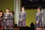 『さくら学院 2016年度 〜転入式〜』より