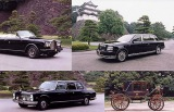 皇族や国賓はどんな車に乗っているのか? (写真は宮内庁ホームページより)