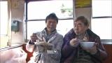 4月1日放送、テレビ東京系『いい旅・夢気分スペシャル』太川陽介と蛭子能収が房総半島へ(C)テレビ東京