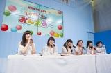 3月25日『AnimeJapan 2017』の模様(C)2017「きみの声をとどけたい」製作委員会