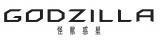 アニメーション映画『GODZILLA -怪獣惑星-』(11月公開)主人公ハルオ役は宮野真守に決定。「ゴジラ」映画史上初の全3部作で描く(C)2017 TOHO CO.,LTD