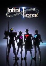 タツノコプロ55周年記念作品、フル3DCGアニメーション『Infini-T Force(インフィニティ フォース)』10月より日本テレビほかで放送(C)タツノコプロ/Infini-T Force製作委員会