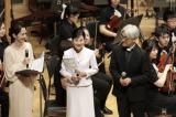 『東北ユースオーケストラ演奏会 2017』の模様(左から)渡辺真理、吉永小百合、坂本龍一.JPG