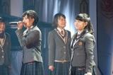 (左から)倉島颯良、黒澤美澪奈=『The Road to Graduation 2016 Final 〜さくら学院2016年度 卒業〜』(C)ORICON NewS inc.