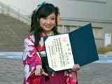 日本大学芸術学部に通い4年で卒業したことを初公表したももいろクローバーZの有安杏果「やっと言える!」と喜びもひとしお (C)ORICON NewS inc.