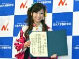 日本大学芸術学部に通い4年で卒業したことを初公表したももいろクローバーZの有安杏果(C)ORICON NewS inc.