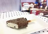 ハーゲンダッツ「クラクラ」シリーズ初のクッキー入りアイスを食べてみた! (C)oricon ME inc.