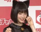 猫耳をつけて登場した広瀬すず (C)ORICON NewS inc.
