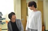 ドラマ『お迎えデス。』第4話場面カット(C)日本テレビ