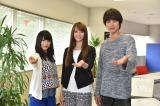 日本テレビ系連続ドラマ『お迎えデス。』にゲスト出演する観月ありさ(中央)と、ヒロインの土屋太鳳(左)、主演の福士蒼汰(右) (C)日本テレビ