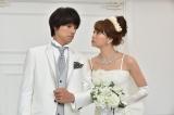 18日放送の日本テレビ系連続ドラマ『お迎えデス。』最終話から(左から)福士蒼汰、観月ありさ (C)日本テレビ