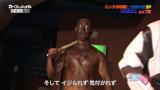 日本テレビ系特番『エンタの神様&有吉の壁 クリスマスイブは爆笑パーティーで盛り上がろう!SP』(後9:45)に出演するパンサー・尾形貴弘 (C)日本テレビ