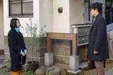 22日に放送される日本テレビ系連続ドラマ『東京タラレバ娘』第6話に出演する(左から)吉高由里子、鈴木亮平 (C)日本テレビ
