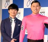 CMでの扱いにコンビ内格差が生じたオードリー(左から)若林正恭、春日俊彰 (C)ORICON NewS inc.