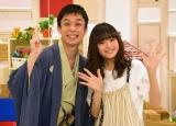 ポンキッキーズの新レギュラーを務める藤原さくら(右)と春風亭昇々 (C)ORICON NewS inc.