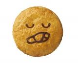 パイの顔(口)にはアスパラが!『アスパラとチキンのペッパークリーム』