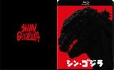 1位『シン・ゴジラBlu‐ray特別版』【左】 2位『シン・ゴジラ Blu‐ray』【右】(C)2016 TOHO CO.,LTD 発売元・販売元:東宝