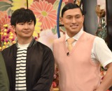 『もろもろのハナシ』に出演するオードリー(左から)若林正恭、春日俊彰 (C)ORICON NewS inc.