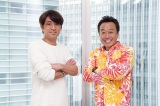さまぁ〜ずの冠スポーツバラエティー『さまスポ』テレビ東京で4月1日スタート(C)テレビ東京