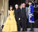 映画『美女と野獣』の来日記者会見に出席した(左から)昆夏美、アラン・メンケン氏、ビル・コンドン氏、山崎育三郎 (C)ORICON NewS inc.